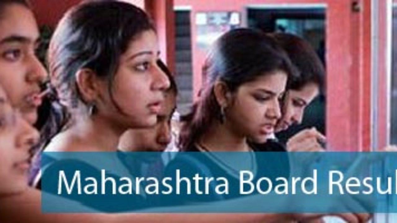 Maharashtra Board SSC Result 2019 | 10th Result 2019