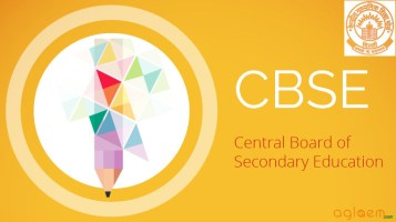 CBSE Compartment Exam July 2017