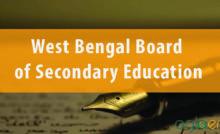 West Bengal Board Marking Scheme for Class 12 – Bengali