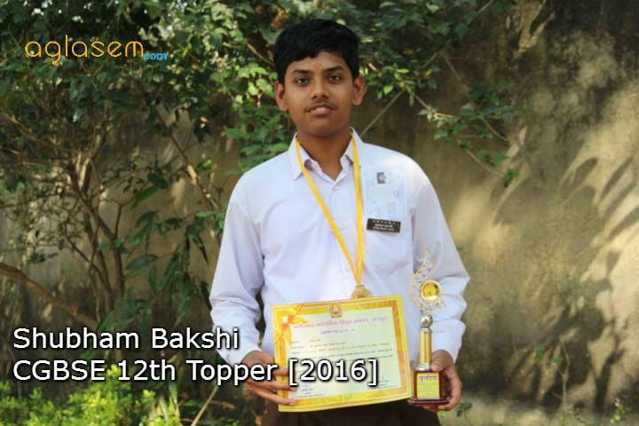 Shubham Bakshi CGBSE Topper Aglasem Interview